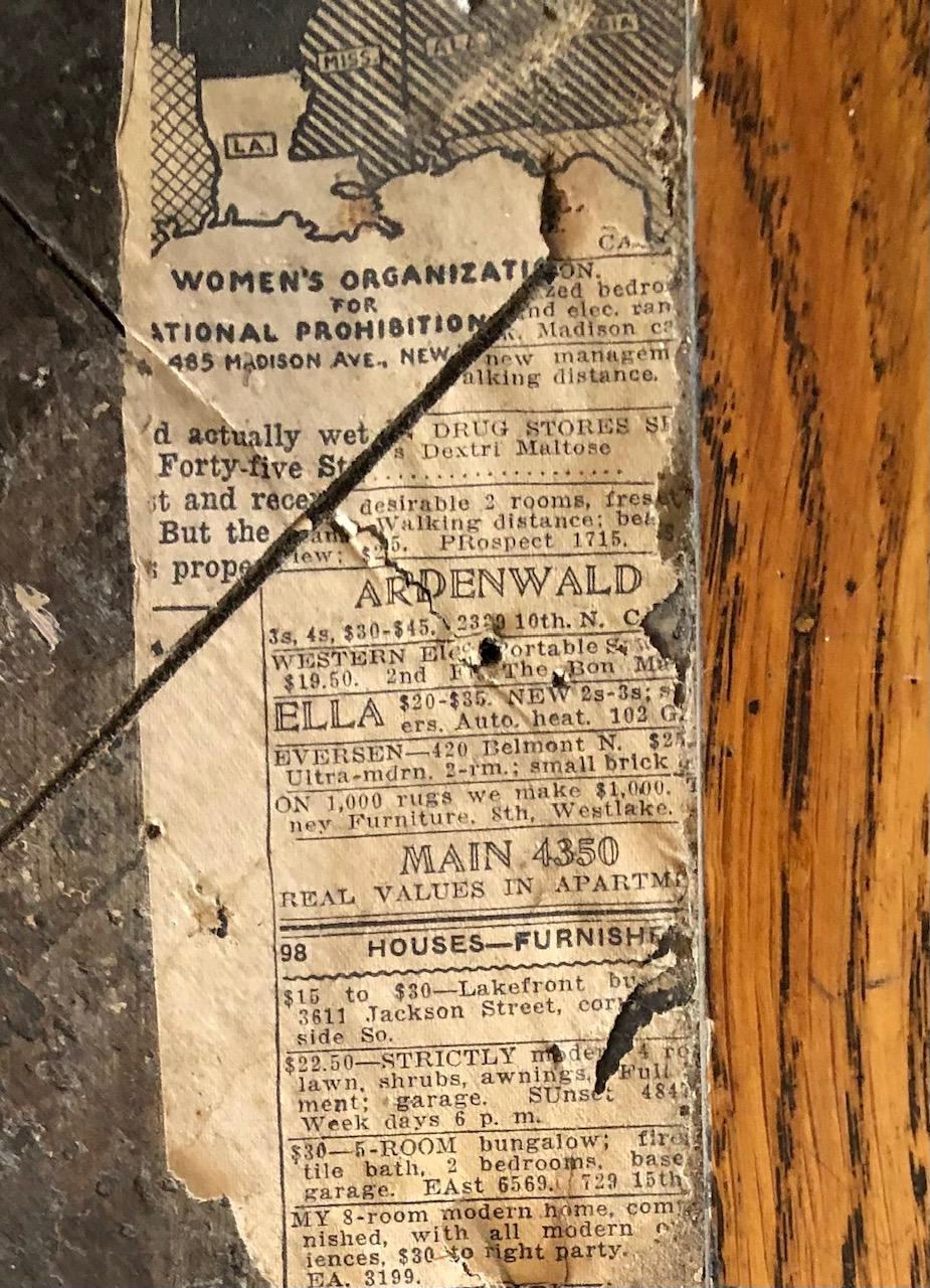 The original wood floors….NOT, Heceta Lighthouse B&B